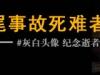 sina_banner