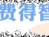winbook_banner