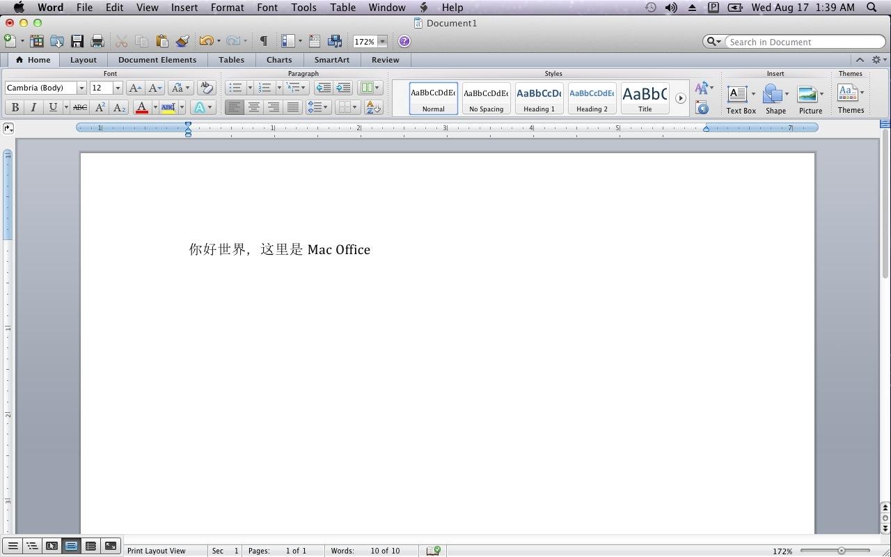 Mac_Office