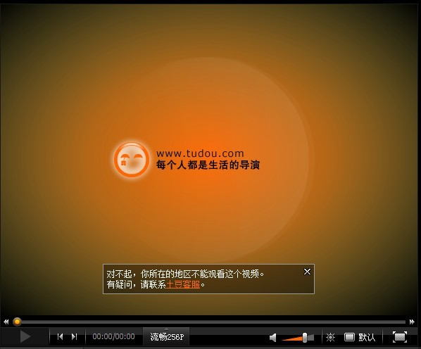 tudou is only available in mainland China
