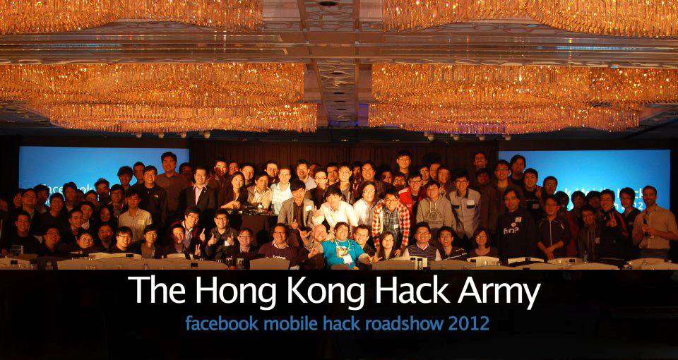 facebook-hack-hong-kong