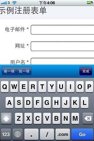 html5-form-url