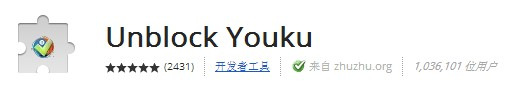one-million-unblock-youku