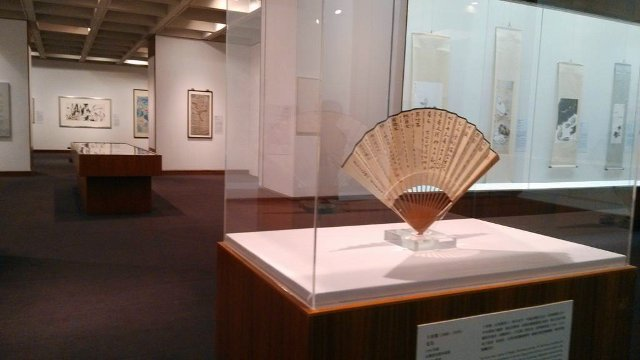 香港藝術館:書法與國畫